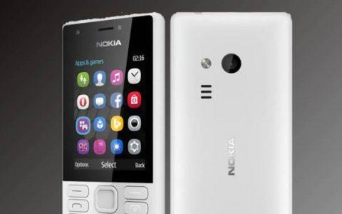 Harga Nokia 216 Terbaru di Indonesia
