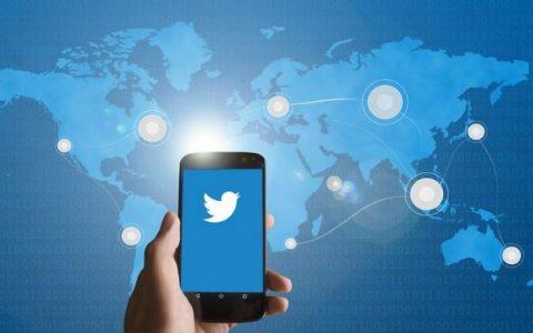 Fitur Terbaru Twitter buat filter bullyan