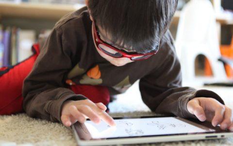 gadget untuk anak