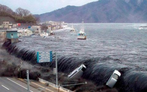 Gempa Jepang 2016