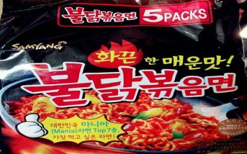 Mie instan asal Korea Selatan samyang