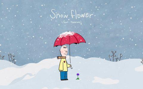Download Lagu Snow Flower V BTS